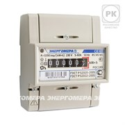 Счетчик электроэнергии однофазный однотарифный CE 101 R5.1 145 60/5 Т1 D 220В ЖКИ (CE101 R5.1 145)
