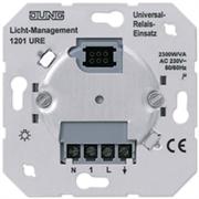 Механизм автоматического выключателя 230 В~ , 40-400Вт, трехпроводное подключение, высота монтажа 1,1м Jung A500 Белый 1201URE