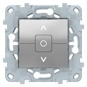 Выключатель для жалюзи (рольставней) с фиксацией, Schneider Electric, Серия Unica New, Алюминий