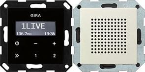 Радиоприемник скрытого монтажа с функцией RDS с динамиком Gira System 55 Кремовый