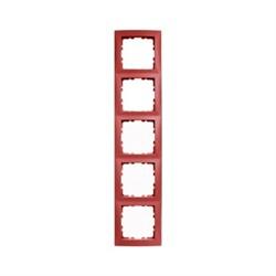 Рамкa 5-постов, Berker S.1, цвет: красный, с блеском 10158962 - фото 5541