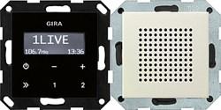 Радиоприемник скрытого монтажа с функцией RDS с динамиком Gira System 55 Кремовый - фото 6577