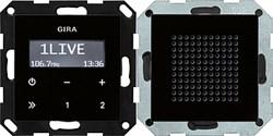 Радиоприемник скрытого монтажа с функцией RDS с динамиком Gira System 55 Глянцевый чёрный - фото 6582