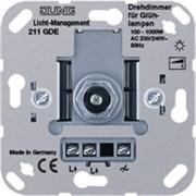 Механизм светорегулятора поворотного 100-1000 Вт. для ламп накаливания и галог.220В Jung A500 Белый 211GDE