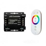 Контроллер для RGB 288W 24А с сенсорным пультом управления цветом (белый)