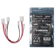 Коннектор для светодиодной ленты с возможностью изгиба 5050 и 2835/120SMD 3 шт. в упак.