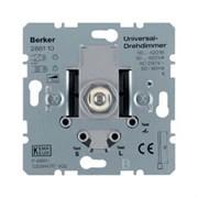 Berker универсальный поворотный диммер с Soft-регулировкой, 230В, 50-420Вт/ВА 286110