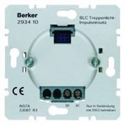 293410 Импульсная электронная вставка BLC лестничного освещения  Домашняя электроника Berker