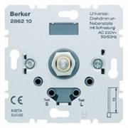 """286210 Дополнительное устройство к универсальному поворотному диммеру с """"Soft""""-регулировкой  Домашняя электроника Berker"""