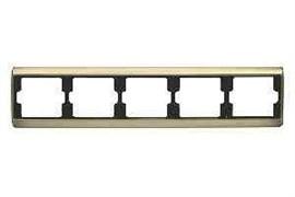 Рамка пятерная Arsys, для горизонтального монтажа, бронза 13940001